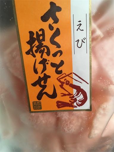 f:id:isigumakatasou:20190217073352j:image