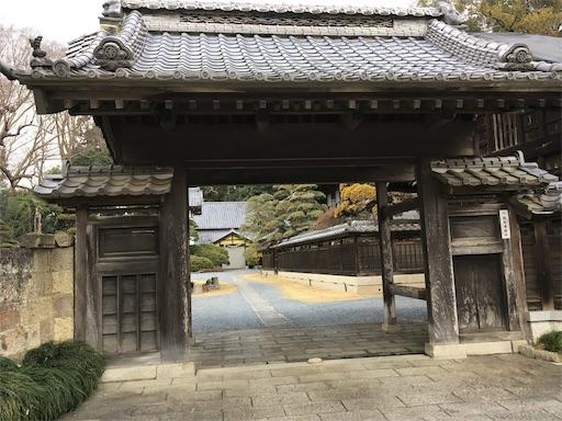 f:id:isigumakatasou:20190217073644j:image