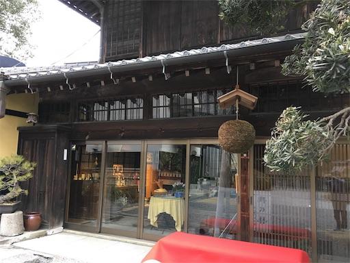 f:id:isigumakatasou:20190217074057j:image