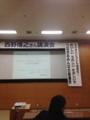 西野さん講演会