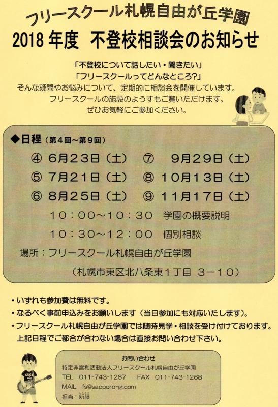 f:id:isikarikamenokai:20180709124251j:image:w360