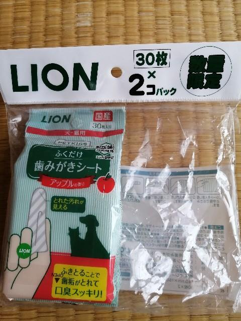 f:id:isikoro_09:20210506111825j:image