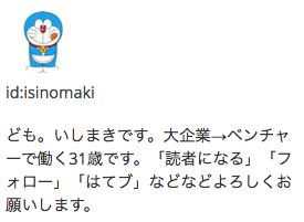 f:id:isinomaki:20180617203736p:plain