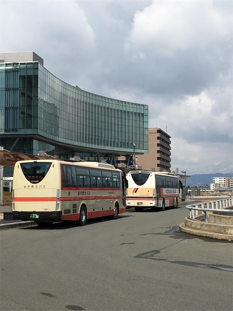 高速バス乗車記録 あすなろ号青...