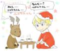 クリスマス・イゴだよ!ニコラスくん