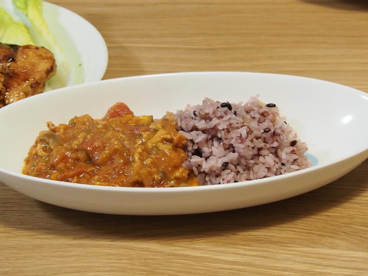 五穀米とキーマカレー