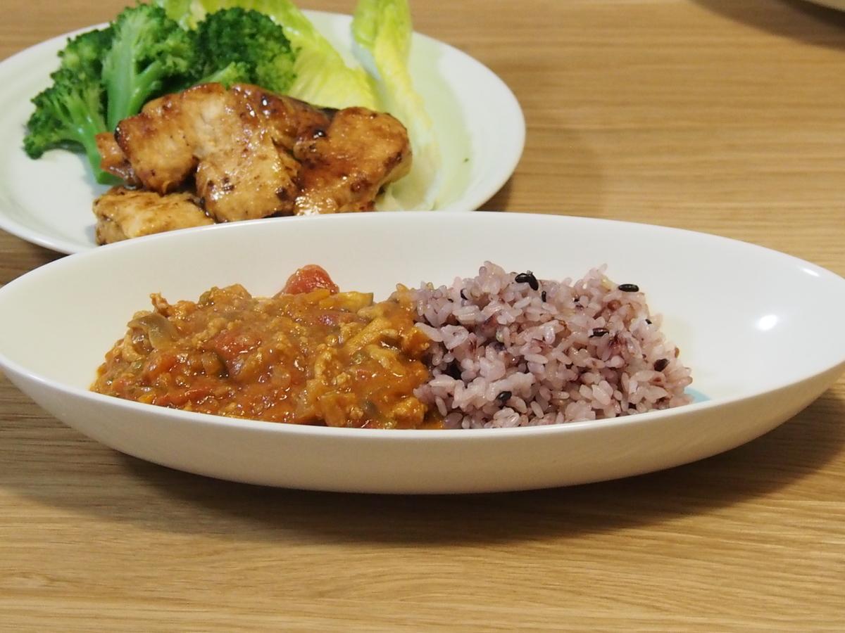 五穀米キーマカレー