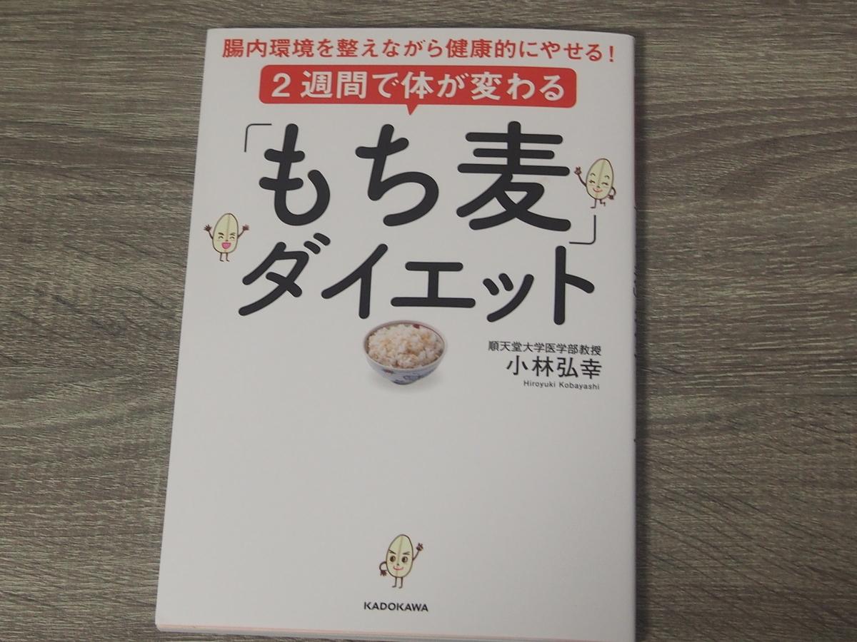 f:id:isobe-kougyou:20200802232121j:plain