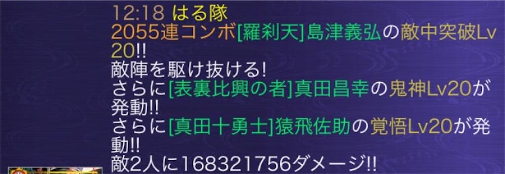 f:id:isobe09180314:20170212133344j:image