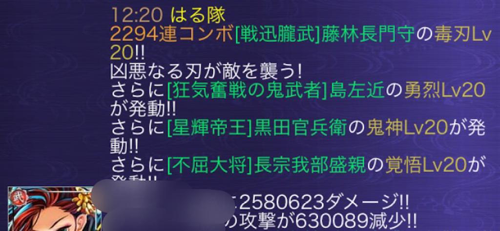 f:id:isobe09180314:20170212133441p:image