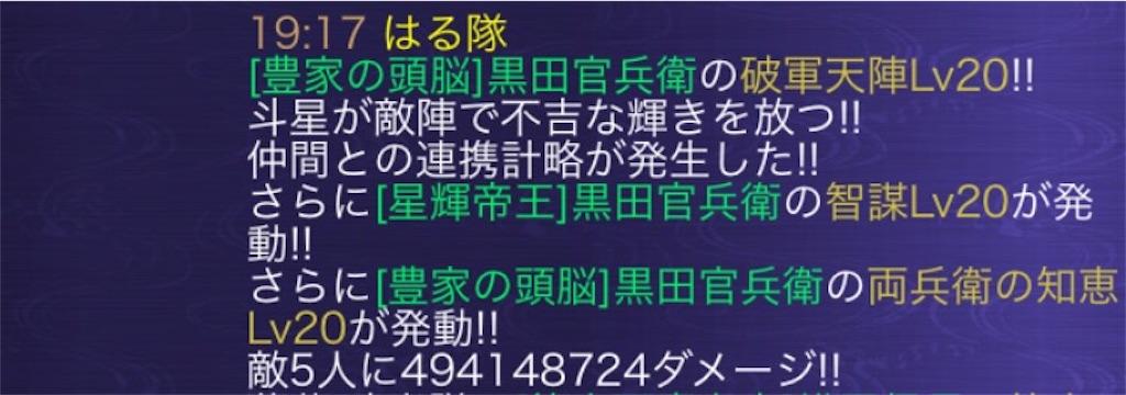 f:id:isobe09180314:20170212223835j:image