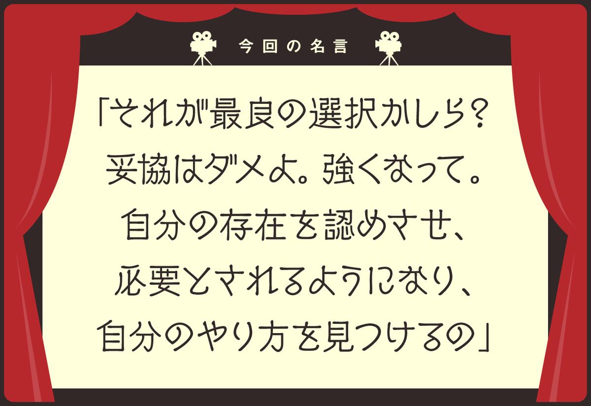 f:id:isodai:20200727212629j:plain