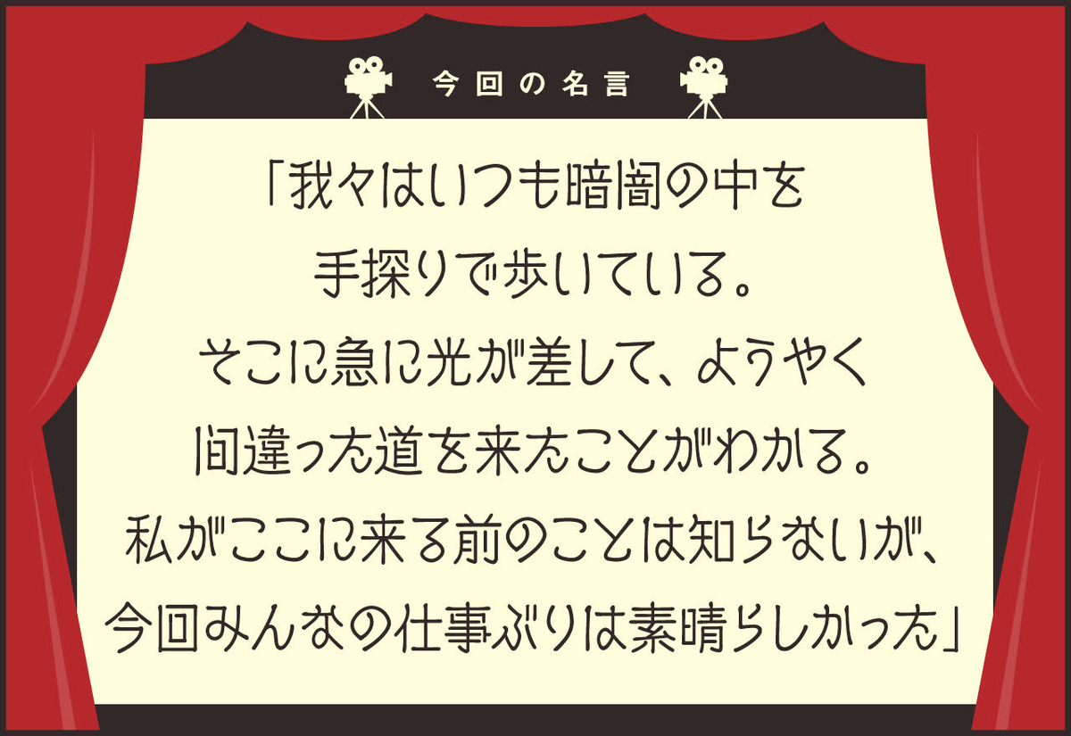 f:id:isodai:20200817064057j:plain