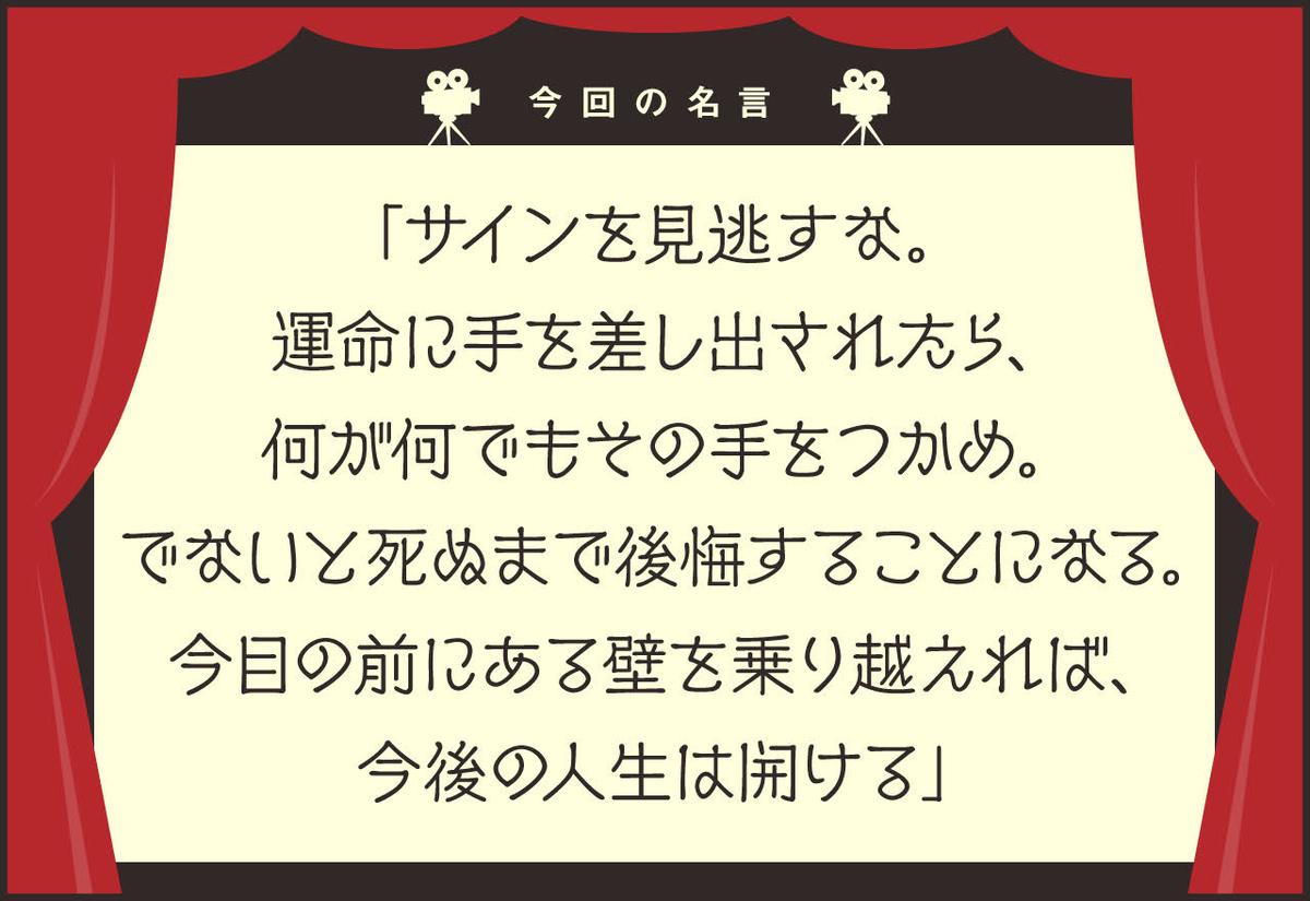 f:id:isodai:20200915155839j:plain