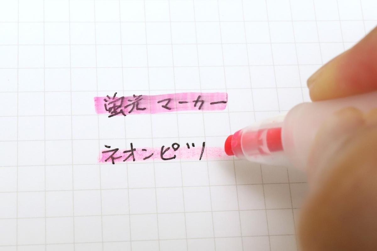 f:id:isodai:20201009163401j:plain