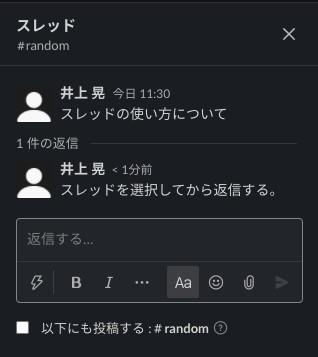 f:id:isodai:20201022055645j:plain