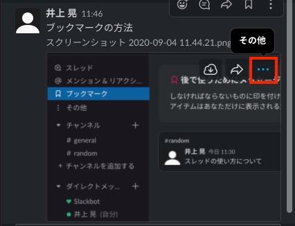 f:id:isodai:20201022055901j:plain