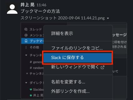 f:id:isodai:20201022055932j:plain