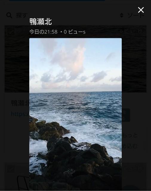 f:id:isohae:20200817220312j:image