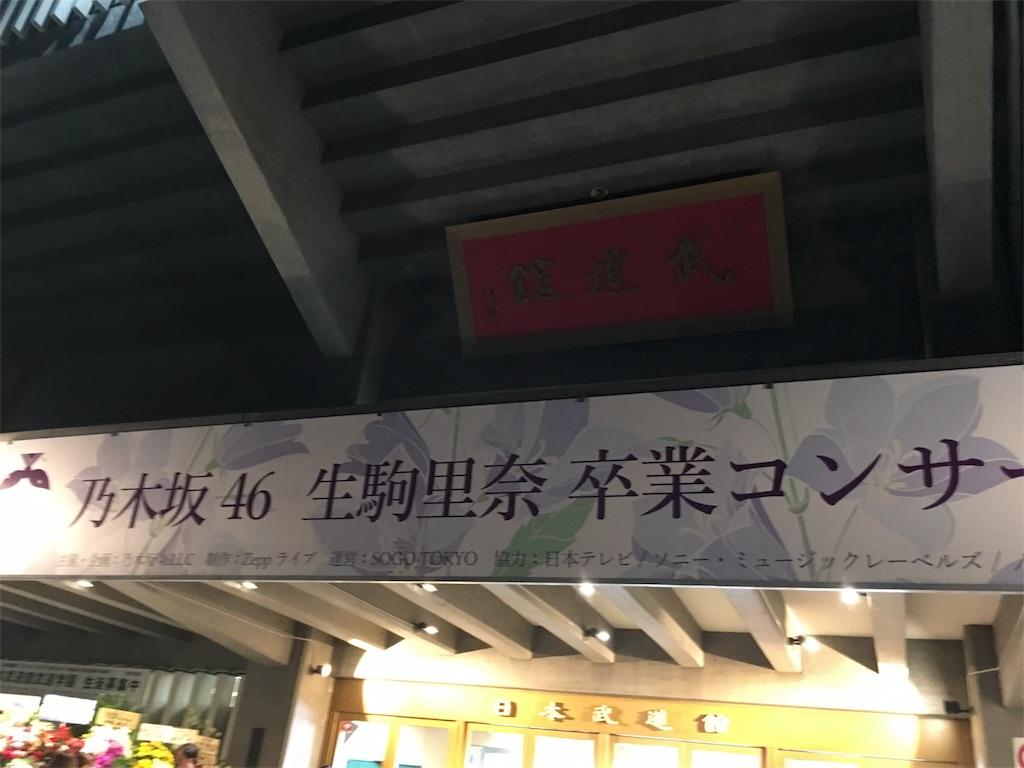 f:id:isohiroki:20180427162844j:image