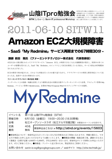 f:id:isol:20110524230811j:image