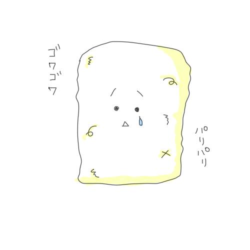 f:id:isomemayu:20170927204801p:plain