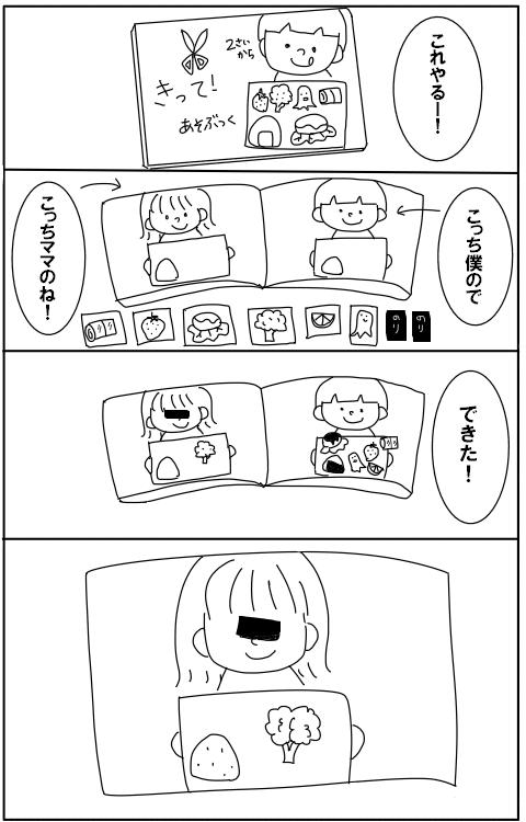 f:id:isomemayu:20171227193728p:plain