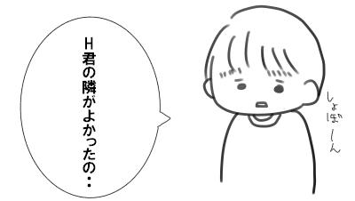 f:id:isomemayu:20180502101319p:plain