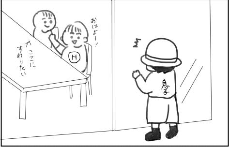 f:id:isomemayu:20180502101439p:plain