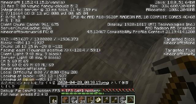 f:id:isopen2000:20200429113457j:plain