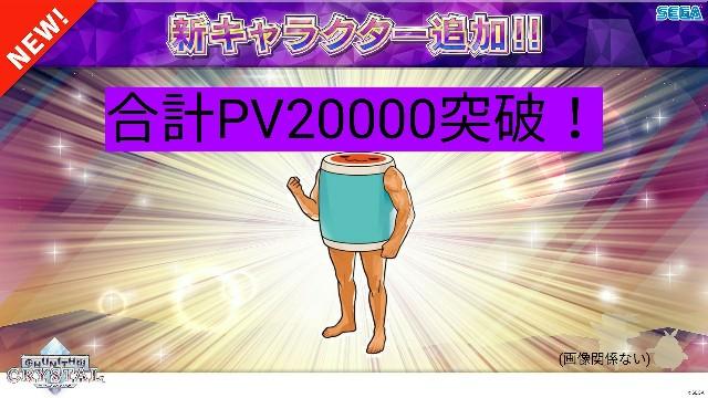 f:id:isopen2000:20200504111552j:plain