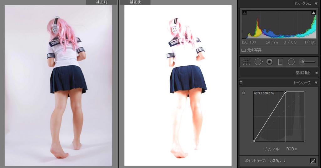 f:id:isophoto:20160907215351j:plain