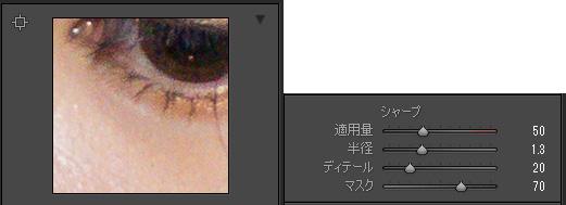 f:id:isophoto:20160917193037j:plain