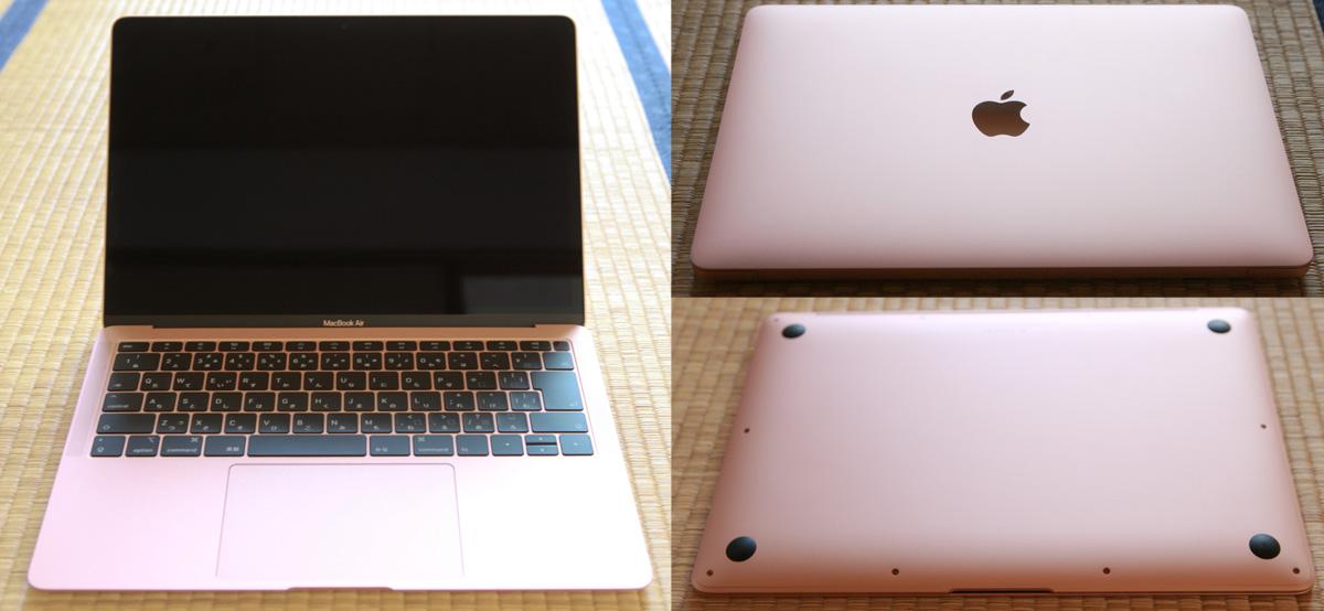 MacBook Air 2018/2019 Retinaモデル ゴールド