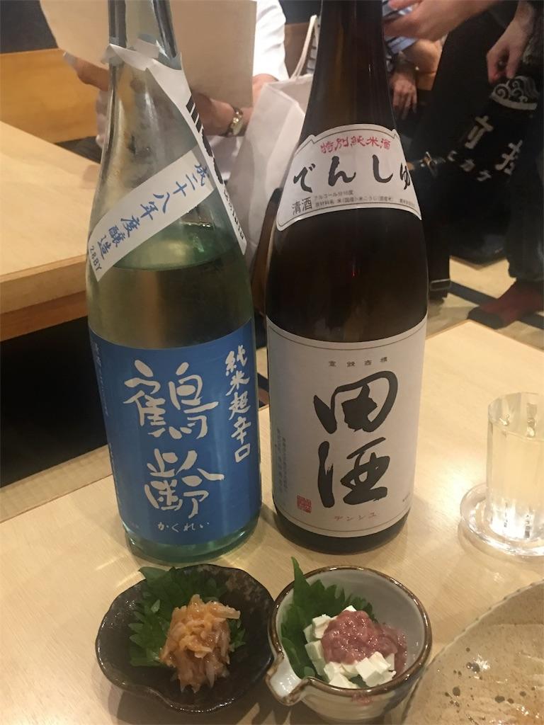 日本酒鶴齢と田酒