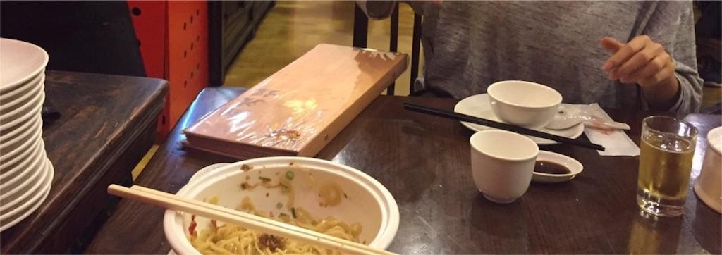 點水樓のXO醬乾麺