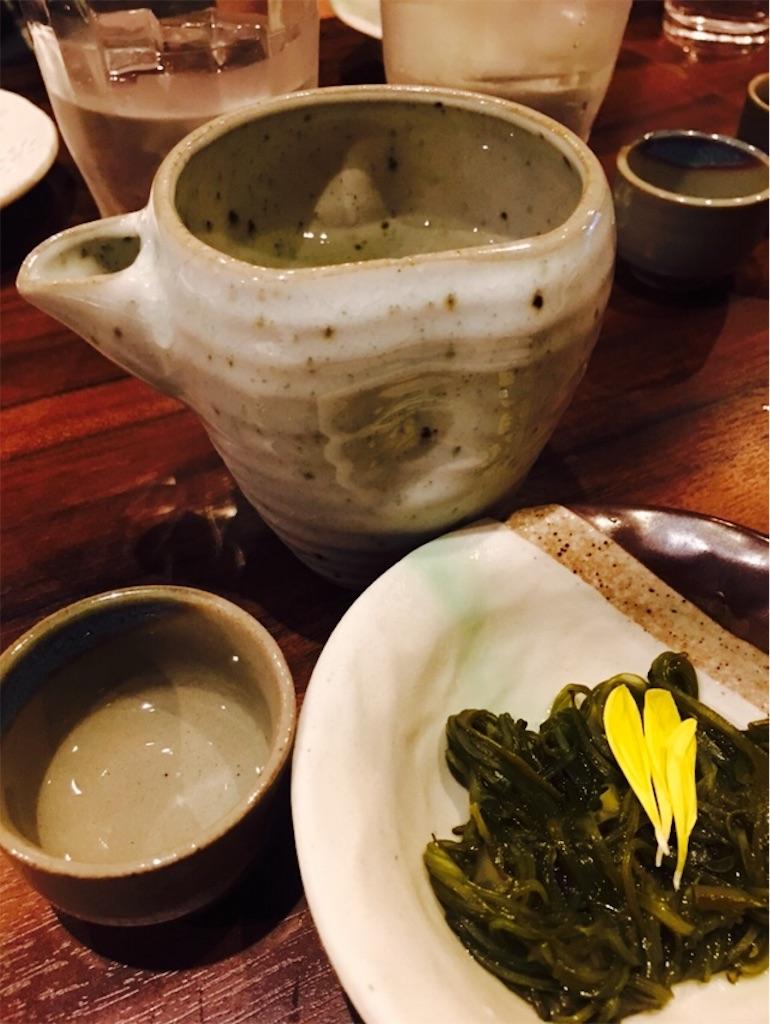 居酒屋の日本酒