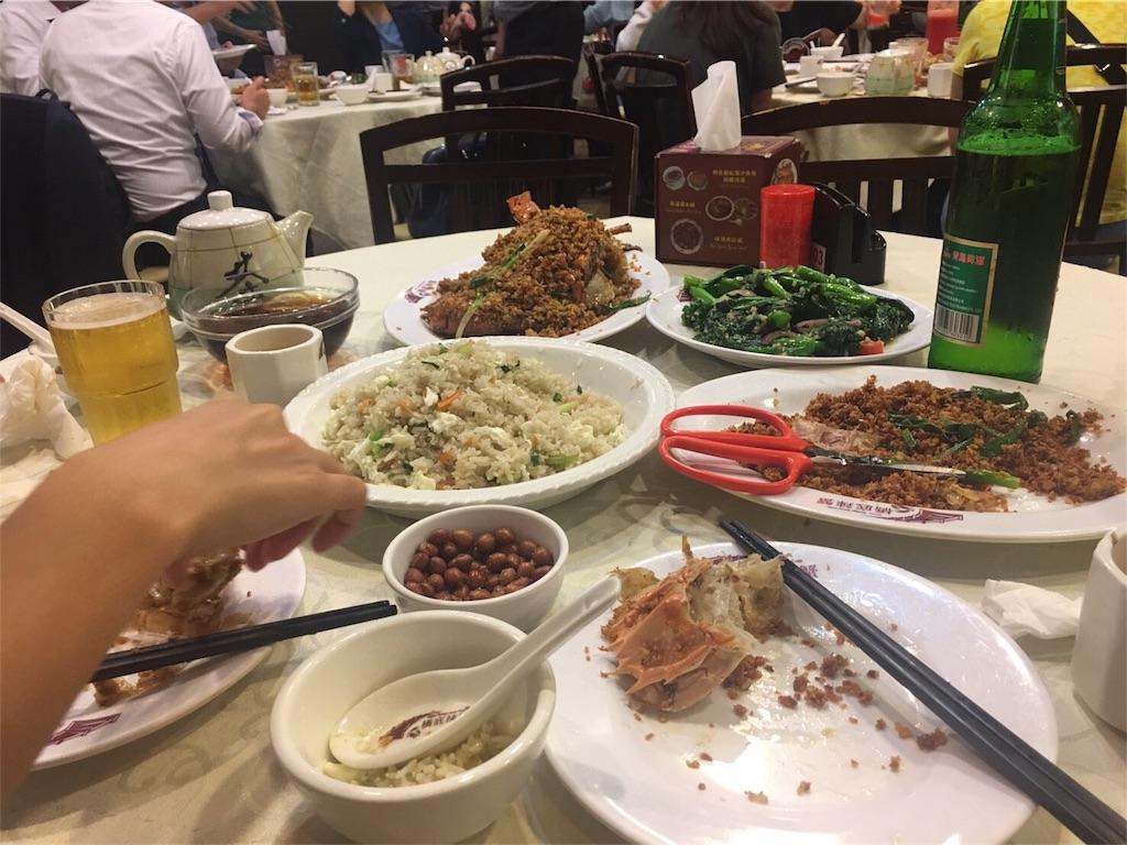 香港蟹料理