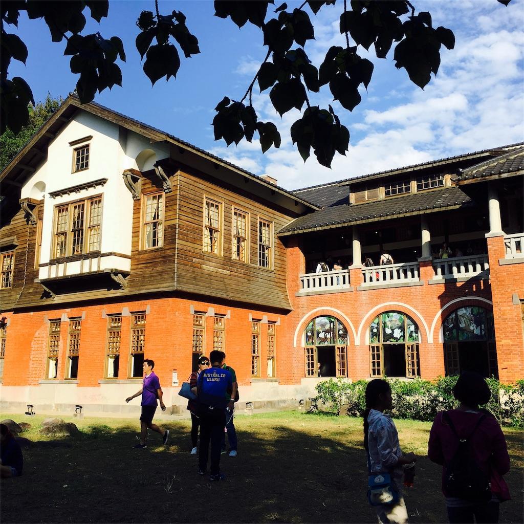 素敵な建物北投温泉博物館