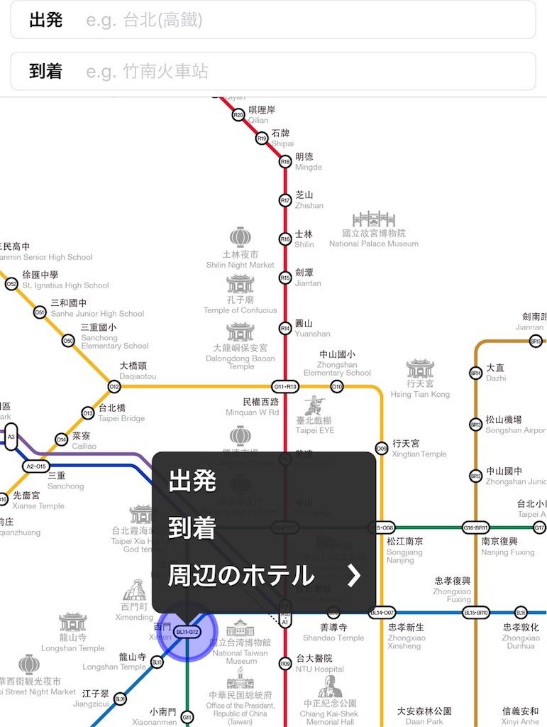 台湾電車路線
