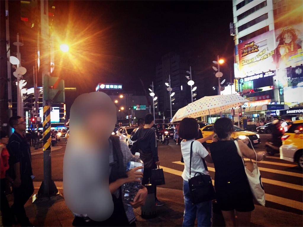 台湾の11月天気
