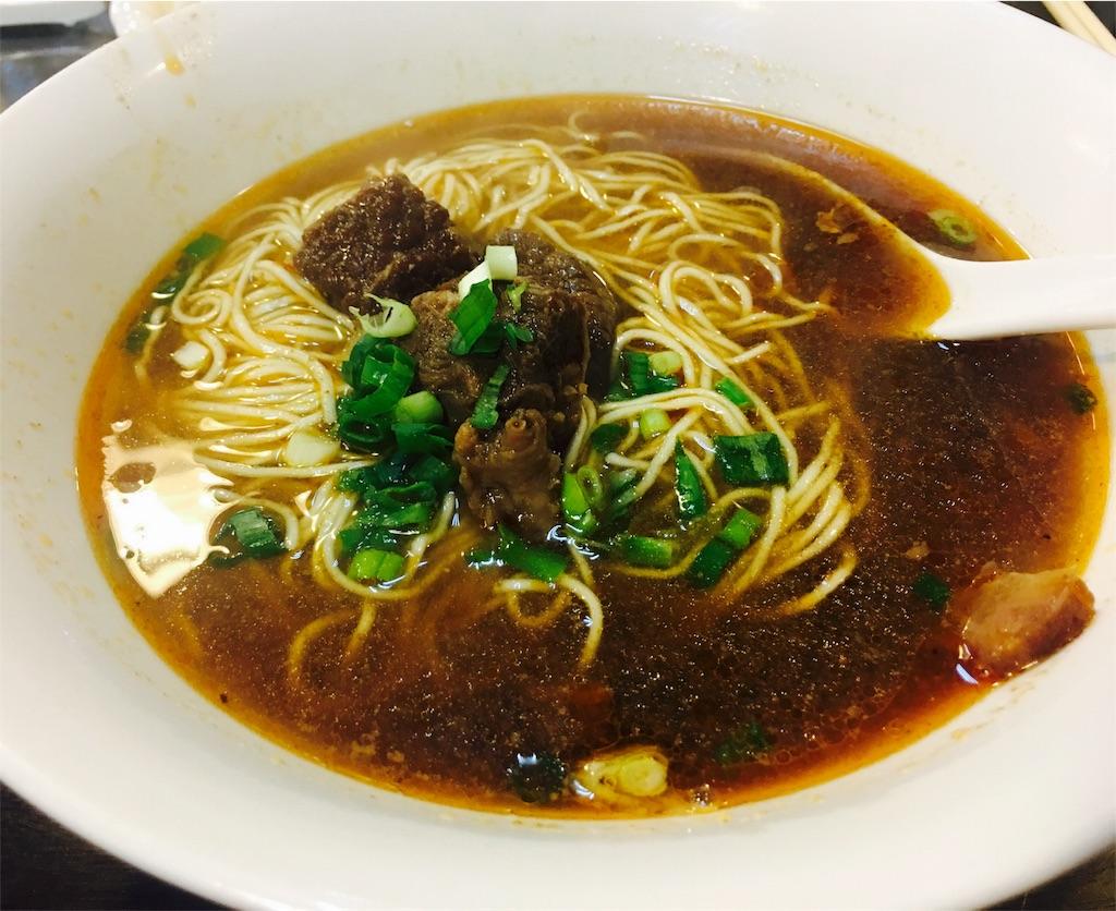 台湾で食べた辛い牛肉麺