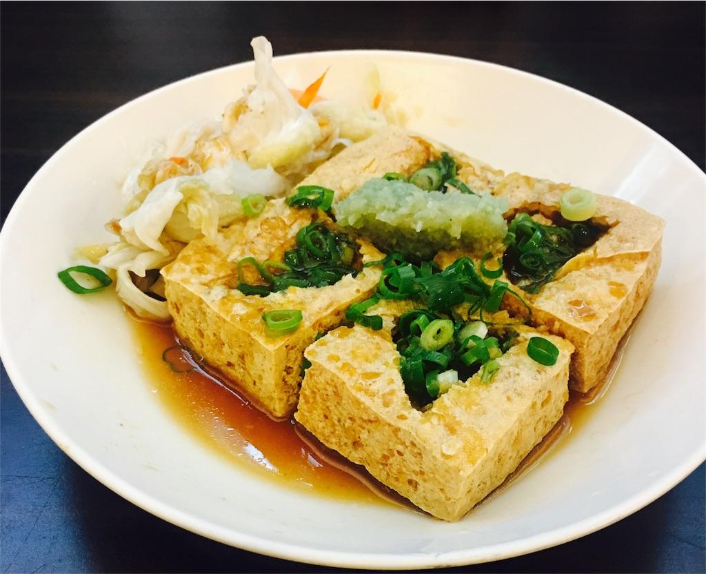 台湾高雄で臭豆腐を食べる