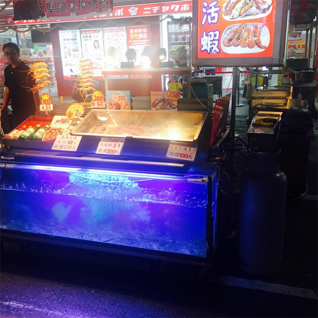 台湾高雄の夜市には海鮮がいっぱい