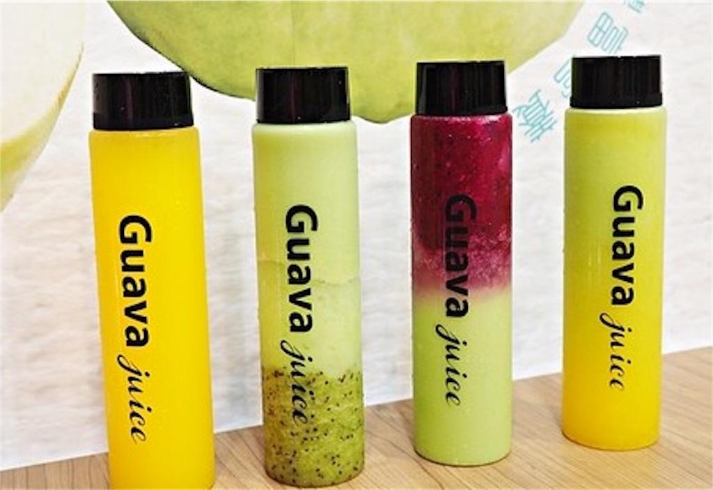 台湾の美味しいグァバジュース