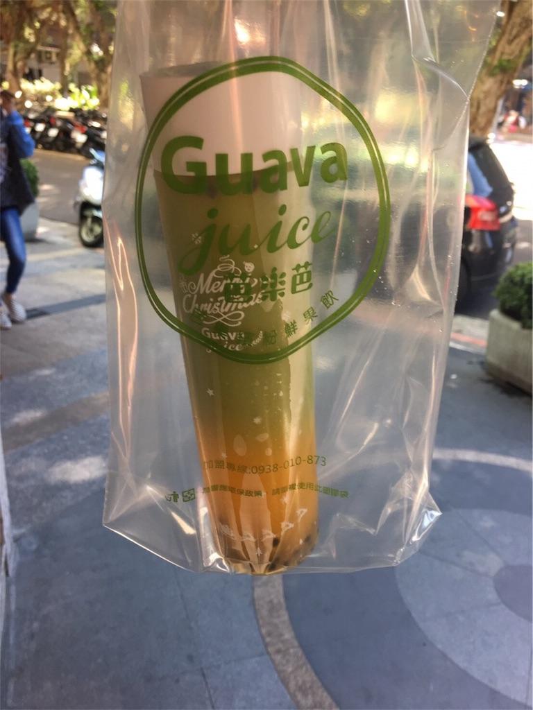 台湾の美味しいグァバジュースとパッションフルーツ