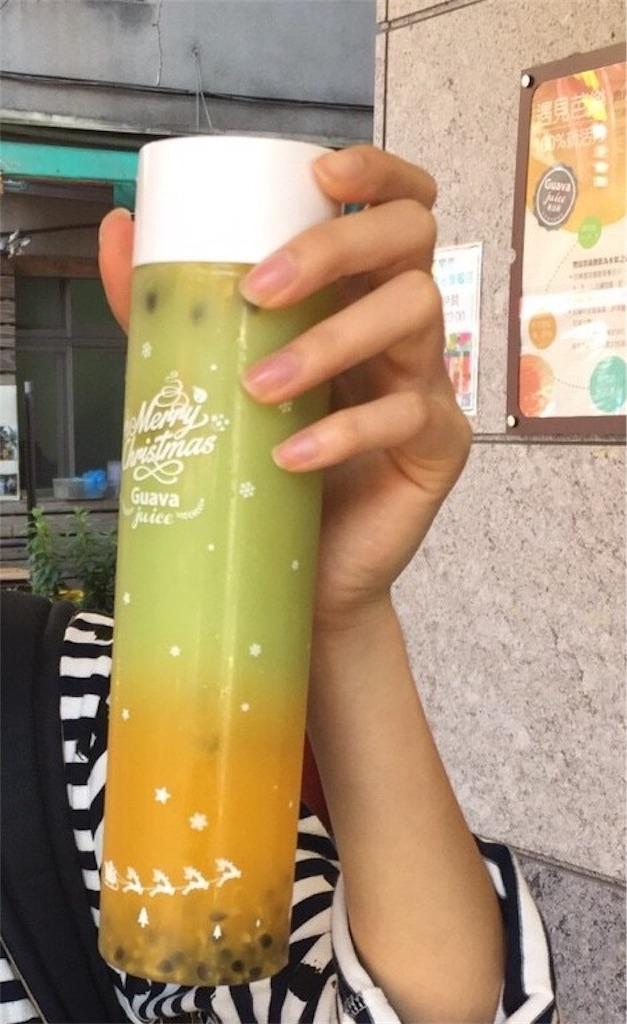 台湾ビタミンたっぷりグァバジュース
