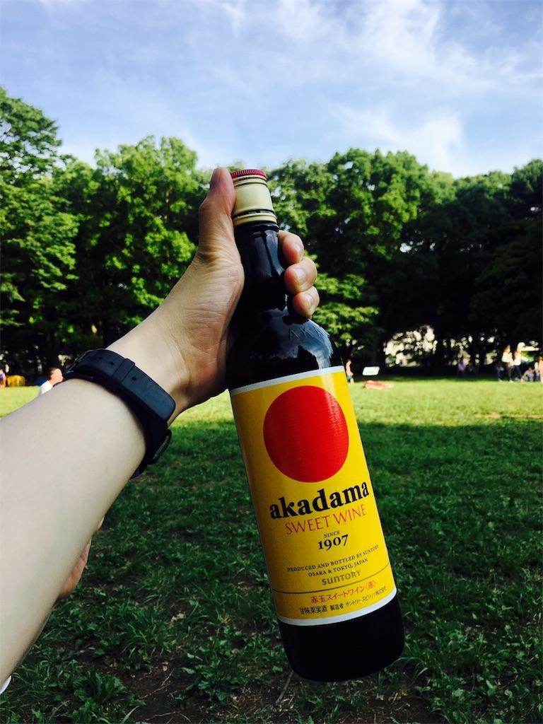 代々木公園で飲んだ甘いワイン