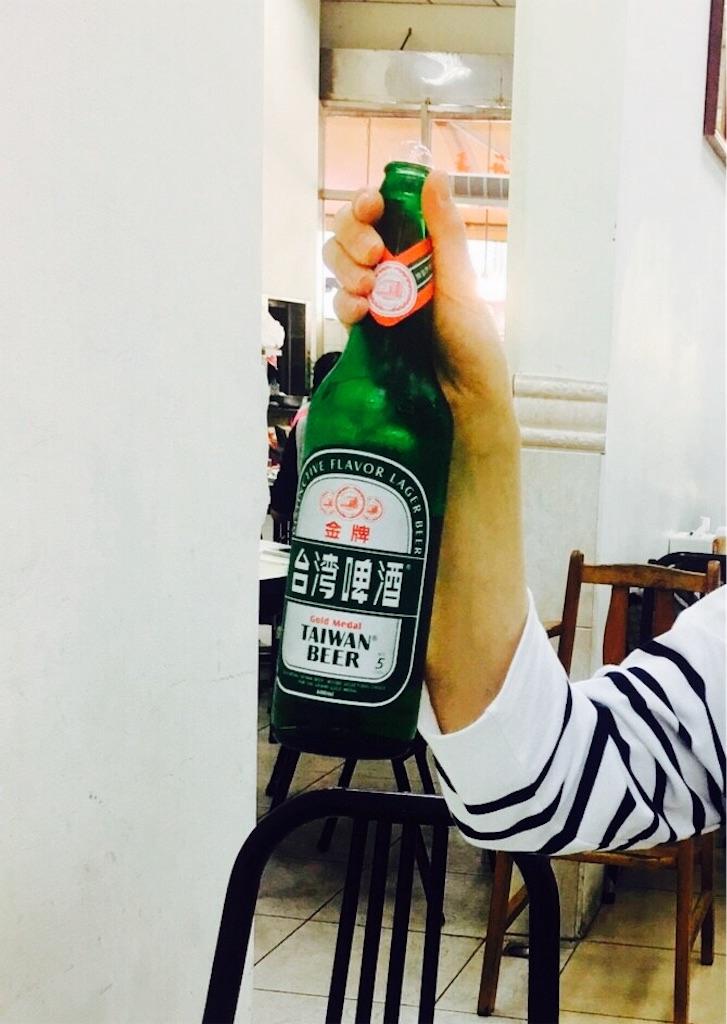 台湾高雄の旗津半島で飲んだ美味しい台湾ビール