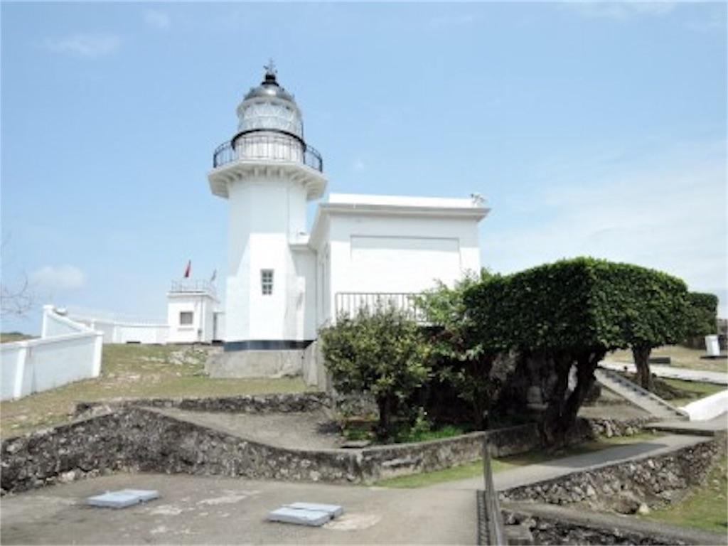 高雄からフェリーで行ける島の灯台